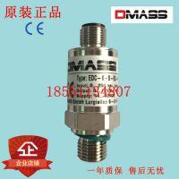 DMASS德玛仕压力传感器EDC-B17-B-BQ/EDC-K-B-BQ/EDC-B17-B-BT