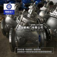 JD745X-10/16不锈钢多功能水泵控制阀