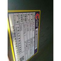 供应莱钢牌欧标热轧H型钢 S355NL材质IPE240/12m现货