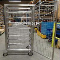 湖北厂家供应1.5米宽加厚不锈钢筛网 10目304L低碳钢丝网