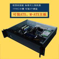 2u超短工控机箱 ATX主板KTV歌厅功放服务器监控录播主机 定制机箱