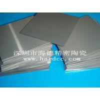 氮化硅陶瓷基板 氮化硅陶瓷抛光 深圳海德供应