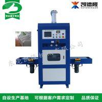 上海凯隆高周波高频热合工业空调过滤袋焊接机