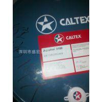 加德士安快达3180 价格(Aquatex 3180)  通用水基乳化切削液