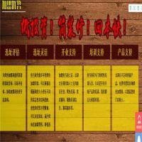中国连锁餐饮排名选择哪个品牌