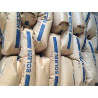 日本进口日信氯醋树脂SOLBIN A 三元氯醋树脂solbin A
