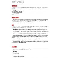 深圳中望CAD金牌代理商 中望CAD标准版多少钱?