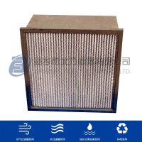 GSYK耐高温空气过滤器 GSYK高温空气过滤器