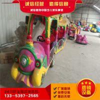 炫彩迷你无轨火车娱乐玩具,室内商场步行街代步火车,无轨观览火车