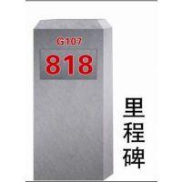 河南郑州玻璃钢里程碑百米桩价格低质量优