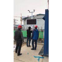 潍坊扬尘监测仪hx-wjcy品牌的效应与质量