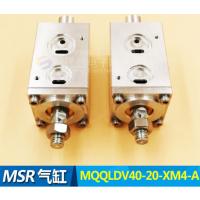 松下贴片机MSR气缸MQQLDV25-20-XM4-A时代盛电子科技
