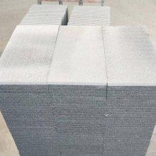 珠海建筑工地芝麻灰火烧板铺地石材山庄花岗岩防滑地板300*300mm