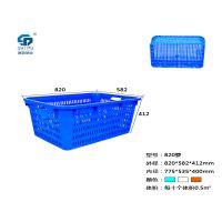 820塑料箩,长方形箩筐蔬菜水果全新料箩筐,大号多用塑料筐子