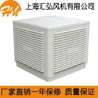 上海风机厂家直销:30000风量水冷风机 工业移动环保空调