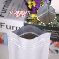 工厂供应真空食品包装袋定制铝箔袋自立自封塑料食品包装袋子定制