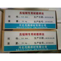YD256高锰钢焊丝 YD256耐磨药芯焊丝 YD256堆焊焊丝价格
