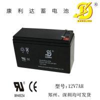 安防蓄电池 气模蓄电池 12V7AH康利达铅酸蓄电池 九江售