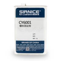螺丝固定剂CY6001完美替代三键1401B/1401D
