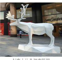 【厂家直销】创意几何玻璃钢鹿动物景观雕塑小品商场酒店美陈摆件价格实惠