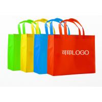 手提无纺布袋 环保覆膜无纺布袋 购物广告袋定做 展会促销礼品 公司形象礼品