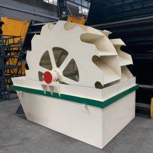 洗砂机金宝山XS2414轮斗式高效洗砂机逆流槽水力选矿设备