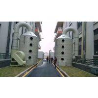 铝合金阳极氧化厂专用废气处理成套设备,废气塔