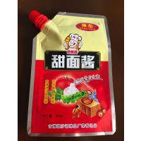 供应乌鲁木齐甜面酱包装袋/供应乌鲁木齐辣椒酱包装袋,可定制