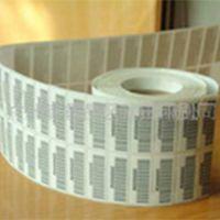 印刷厂家直销 铜版纸标签条形码贴纸 设计印刷打印专业生产
