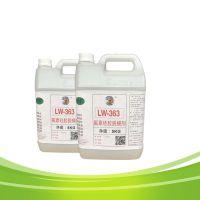 无锡博景煜国产含氟素脱模剂LW363氟素硅胶脱模剂