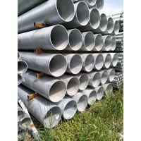 威信热镀锌钢管DN300x6拉弯加工厂家批发邯郸正大材质3091每支重300.2公斤