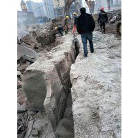 四川修路破碎石头劈裂机