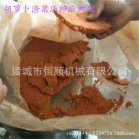 甜菜汁、甜菜渣收汁脱水压榨机  淀粉渣过滤脱水设备