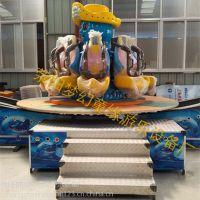 2016新型轨道滑行类游乐设备【海洋探险】梦幻童缘研发游乐设施海底探险