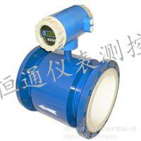 重庆电磁流量计,山东HTMC电磁污水流量计工作原理