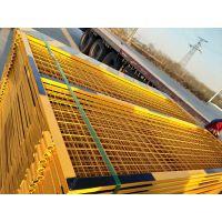 凯捷 国家电网安全围网 玻璃钢大型商场分割围栏 电力配套设施围栏 政府推荐