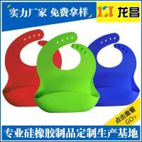 ODM代工外贸热销宝宝吃饭围兜厂家订制 东城龙昌硅胶口水围兜非常专业