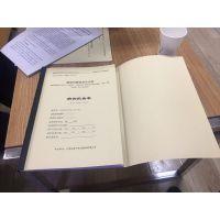 北京印刷医药行业临床资料,会议资料,病例报告表,知情同意书