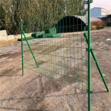 波浪型护栏网 养羊围栏网生产 双边丝护栏网图片