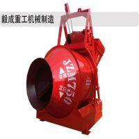 便捷式胶轮750,简易操作JZM搅拌机,毅成重工滚筒搅拌机,混凝土站
