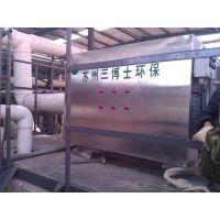 沥青厂废气处理