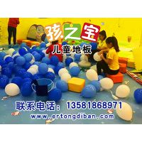 北京厂家生产婴儿游泳馆地板 幼儿洗澡房地胶 婴幼儿地板胶