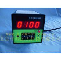 中西(LQS特价)电子计数器(配霍尔传感器) 型号:SW79/SKX-4F库号:M390655