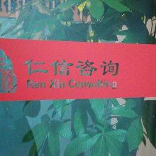 深圳办公室磨砂玻璃贴广告制作,pvc玻璃贴,腰线