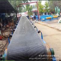 超耐磨皮带输送机 供应皮带输送机 宏瑞厂家