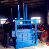 自动出包废品压缩打包机 启航立式液压农膜捆包机 50吨半自动塑料瓶压块机价格