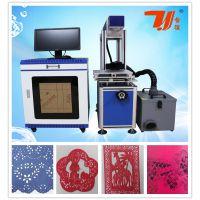 东莞台谊激光直销皮革激光印刷机/雕花机/打标机