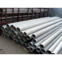 合金管产品销售-12cr1mov合金管-15crmo合金管-长期销售各种合金管