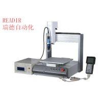 北京涂胶机器人 深隆STT1003 自动涂胶机 涂胶机器人 玻璃涂胶机器人 全自动玻璃涂胶生产线