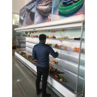 洛阳市带喷雾风幕柜安装|水果展示柜|火锅菜品展示柜